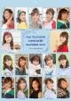 フジテレビ女性アナウンサーカレンダー 2019 OUR SEASONS