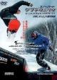 スノーボード ジブテクニック レールスライドのhow to