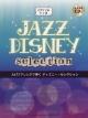 JAZZアレンジで弾く ディズニー・セレクション 参考演奏CD付