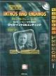 ジャズイントロ&エンディング ギタープライヴェートレッスン 豊かなハーモニーが生み出す 模範演奏CD付