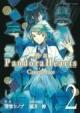 小説・Pandora Hearts~Caucus race~ (2)