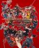 ファイナルファンタジーXIV: 紅蓮のリベレーター バトルジョブ&ダンジョン公式ガイド