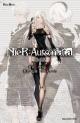 小説NieR:Automata(ニーアオートマタ ) 短イ話
