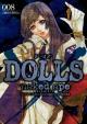 DOLLS<限定版> ミニドラマCD付 (8)