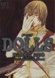 DOLLS<限定版> ドラマCD付 (11)