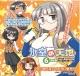 氷室の天地 Fate/school life<限定版> (6)