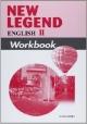 New legend English 2 workbook