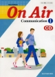 OnAir Communication 〈New edition〉生徒用CD