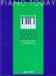 ピアノトゥデイ 2003 日本のオリジナルピアノ曲集