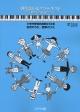 弾き歌いピアノテキスト~初歩から応用まで~ 小学校歌唱共通教材24曲 幼児のうた/四季のうた