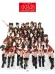 AKB48 ピアノソロアルバム やさしく弾ける