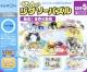 くもんのジグソーパズル 発見!世界の動物 子どもを伸ばすくもんの知育玩具 ジグソーパズル S