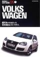 フォルクスワーゲン 世界自動車図鑑