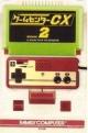ゲームセンターCX (2)