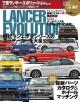 三菱ランサー・エボリューション (10)
