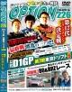 DVD OPTION 動く!聞ける!カー雑誌(226)