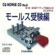 CQ MORSE CD モールス受験編 第1級・第2級アマチュア無線技師用(2)