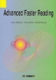 Advanced Faster Reading 速読の発展演習