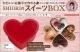 SHIORIのスイーツBOX ハート型シリコンカップ付き かわいいお菓子が作れる