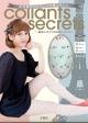 collants secrets~秘密のタイツBOOK petit dots~ 田中里奈プロデュース透けタイツ