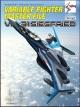 ヴァリアブルファイター・マスターファイル VF-31 ジークフリード ヴァリアブルファイター・マスターファイルシリーズ