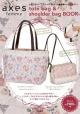 axes femme tote bag & shoulder bag BOOK 人気ブランド『アクシーズファム』の超豪華バッグ2点