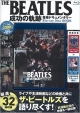 THE BEATLES 成功の軌跡 音楽ドキュメンタリーBlu-ray Disc BOOK