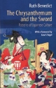 The Chrysanthemum and the Sword 菊と刀<英文版>