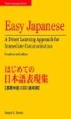 Easy Japanese はじめての日本語表現集