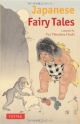 JAPANESE FAIRY TALES [PB] Japanese Fairy Tales