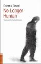 NO LONGER HUMAN [PB] 人間失格<英文版>
