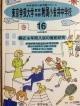 東京学芸大学教育学部附属小金井中学校 (16)