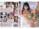 DVD>北川明花:flexible