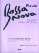 ボサノヴァ・フルート ギターとアンサンブル ボサノヴァのリズムが似合うク