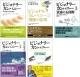 ビジョナリー・カンパニー(1~4巻+特別版) 5点セット