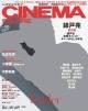 CINEMA SQUARE (98)