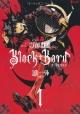 吟遊戯曲Black・Bard (1)