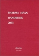PHARMA JAPAN HANDBOO (2003)