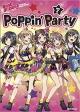バンドリ! オフィシャル・バンドスコア Poppin'Party Vol.2