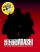 駆け抜けて、嵐<限定永久保存版> 2012-2013 最新フォト・レポート