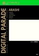 嵐のデジタル・パレード<限定永久保存版> ARASHI LIVE PHOTOGRAPH RE