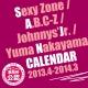 SexyZone/A.B.C-Z/ジャニーズJr./中山優馬 カレンダー 2013.4-2014.3
