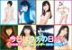 今日はウチの日ッ! NMB48 スクールカレンダー 2013-2014