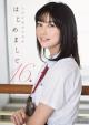 玉田志織 ファースト写真集 『はじめまして。16歳』