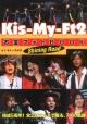 Kis-My-Ft2 お宝フォトBOOK