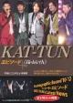 KAT-TUNエピソード+《Rebirth》 5人となって再スタートを切った個性派ユニット。絆を