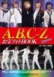 A.B.C-Z お宝フォトBOOK Protostar