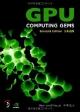 GPU Computing Gems Emerald Edition<日本語版>
