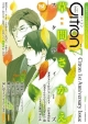 Citron 恋愛男子ボーイズラブコミックアンソロジー (7)