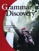 Grammar Discovery そうだったんだ!英語のルール